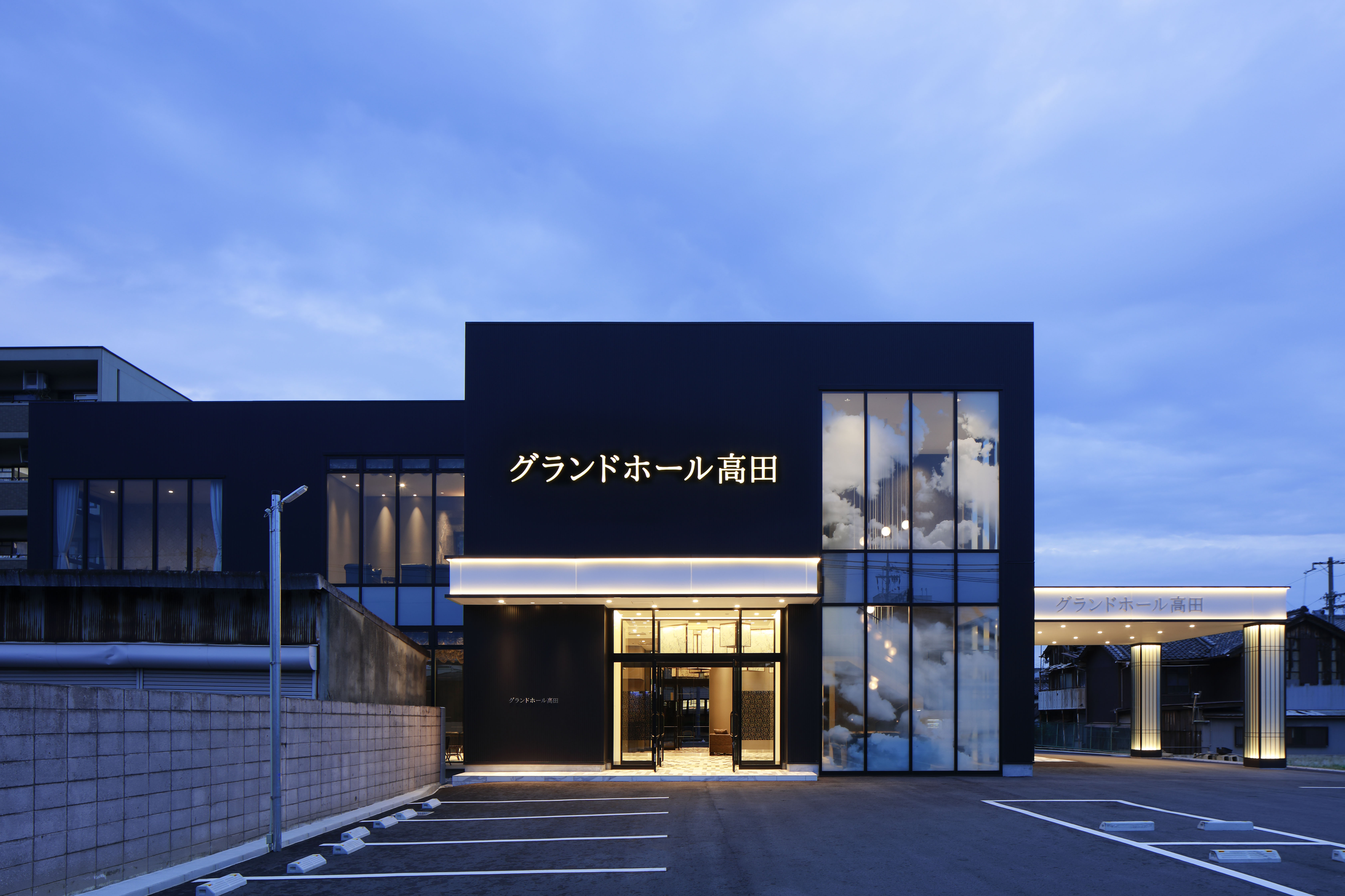 記事 昨今の大和高田市の家族葬事情のアイキャッチ画像